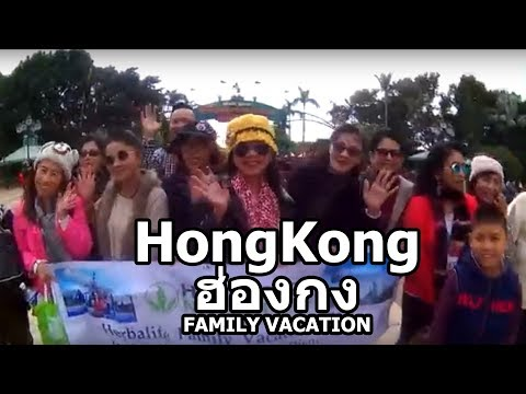 # Diary Family Trip EP.16   HongKong Vacation 3/4