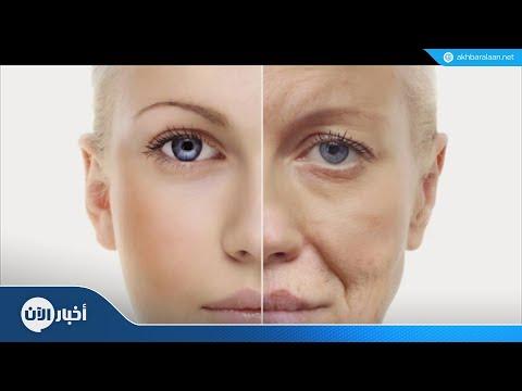 علماء أمريكيون من إكتشاف الخلايا المسؤولة عن الشيخوخة  - نشر قبل 6 ساعة