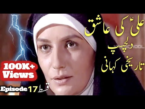 hazrat-imam-ali-as-ki-shahadat-ka-pura-waqia-|-21-ramzan-|-mola-|-story-of-imam-ali|-ali-ki-ashiq-17