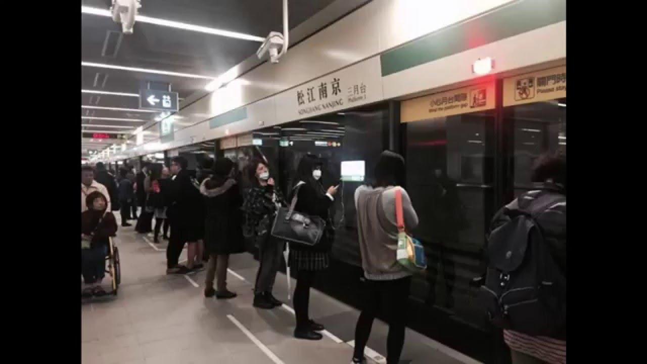 「捷運列車進站音樂」松山新店線 創作者周岳澄 (試聽版) - YouTube