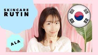 RAHASIA KULIT KINCLONG CEWEK KOREA | RUTINITAS SKINCARE