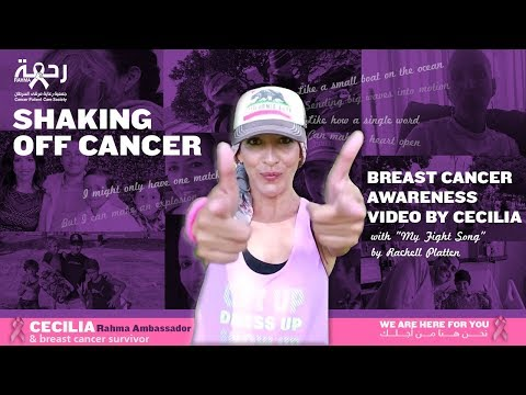 """Breast Cancer Awareness Video by Cecilia with """"My Fight Song"""" by Rachell Platten"""