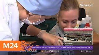 Первая в мире вакцина от аллергии на кошек может появиться уже в этом году - Москва 24