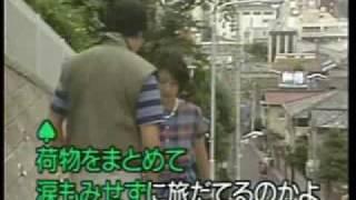 懐メロカラオケ 「3年目の浮気」 原曲 ♪ヒロシ&キーボー.