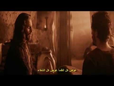 une-chanson-d'amour-magnifique-en-arabe