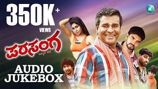 Parasanga Audio Jukebox | Mithra, Akshata | Latest Kannada Movie 2018