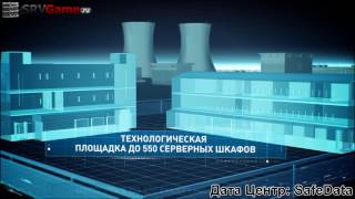 Аренда сервера SRVGAME.RU - Дата Центр SafeData.(, 2017-04-25T11:57:10.000Z)