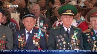 Президент поздравил казахстанцев с 73-ей годовщиной Победы в Великой Отечественной войне