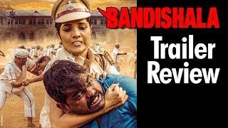 Bandishala Trailer Review Mukta Barve Sharad Ponkshe Upcoming Marathi Movie 2019