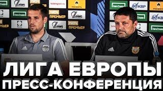 «Арсенал» - «Нефтчи»   Пресс-конференция перед матчем   Черевченко и Комбаров