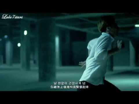 [中韓字幕]인피니트(INFINITE) - Bad MV
