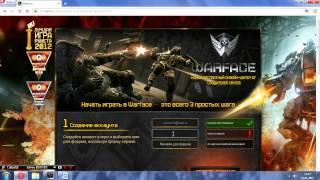 видео: Как правильно создать реферала в Warface.