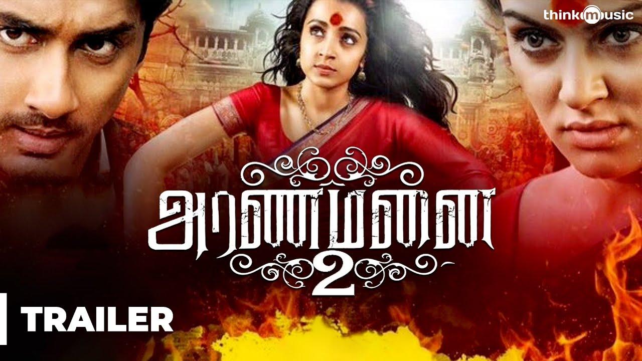 Verdict an average film that falls flat on humour, horror, and engagement! Aranmanai 2 Official Trailer | Sundar.C | Siddharth