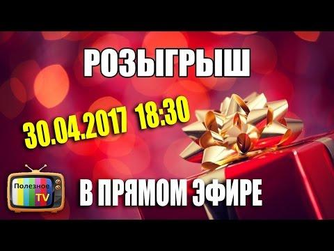 Почта c индексом 140961 по адресу улица Магистральная