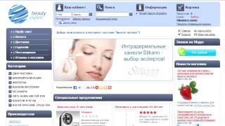 видео сайт для косметологов