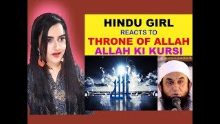 "Hindu Girl Reacts To ALLAH KI KURSI | THE THRONE OF  ALLAH | ALLAH KA ARSH |ALLAH""S THRONE
