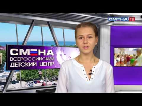 Новости ВДЦ