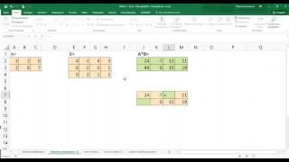 Mathe mit Excel - Matrizenmultiplikation Einführung - Tutorial