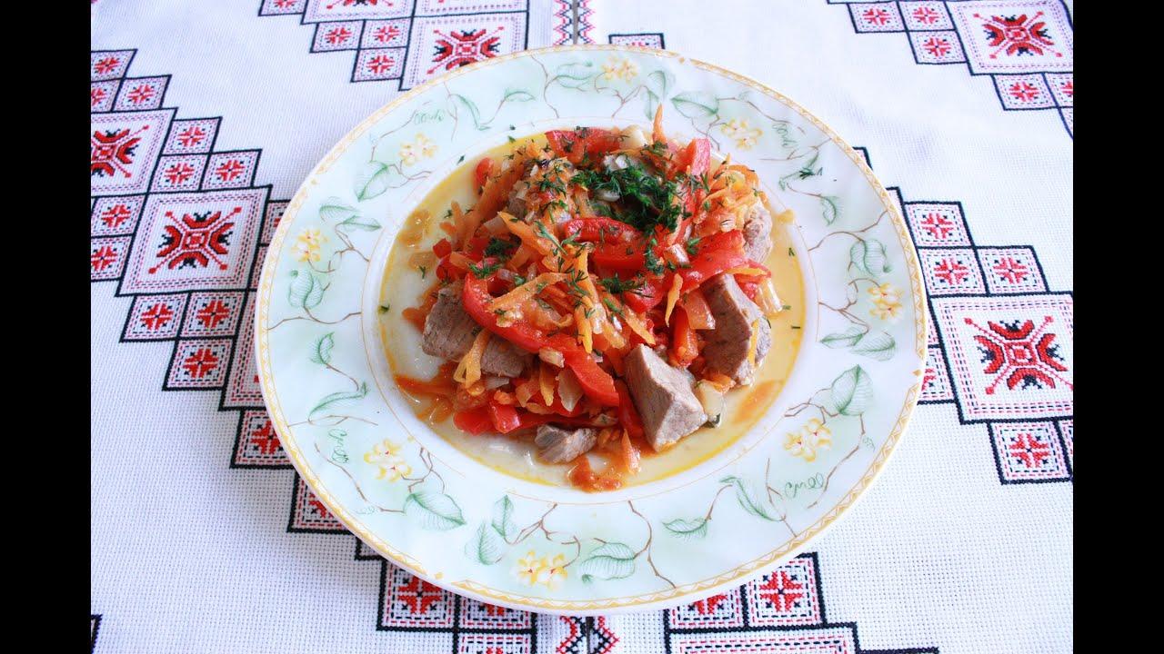 Говядина тушенная с овощами просто и очень вкусно Блюда из говядины Что приготовить из говядины