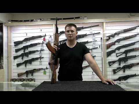 Охотничий магазин Беркут М Волгоград