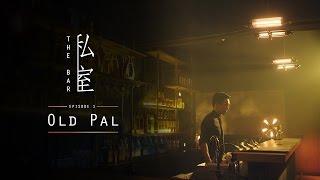 私室THE BAR-第1集:Old Pal