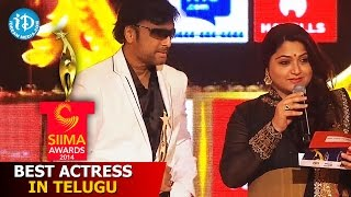 SIIMA 2014 Best Actress in Telugu | Samantha Ruth Prabhu | Attarintiki Daredi