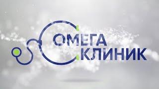 """Видео для инстаграм Медицинского центра """"Омега"""""""