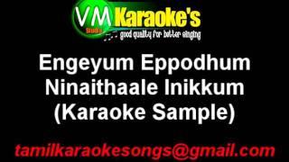 Engeyum Eppodhum Karaoke