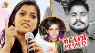Rapist Should Be Sentenced To Death | Varalaxmi Sarathkumar | Latest News
