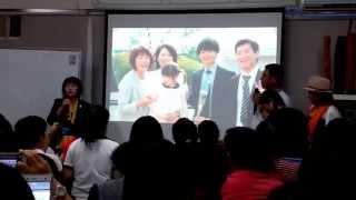 MBI_日本吉野分享她的成功_4 _讓家人快樂生活