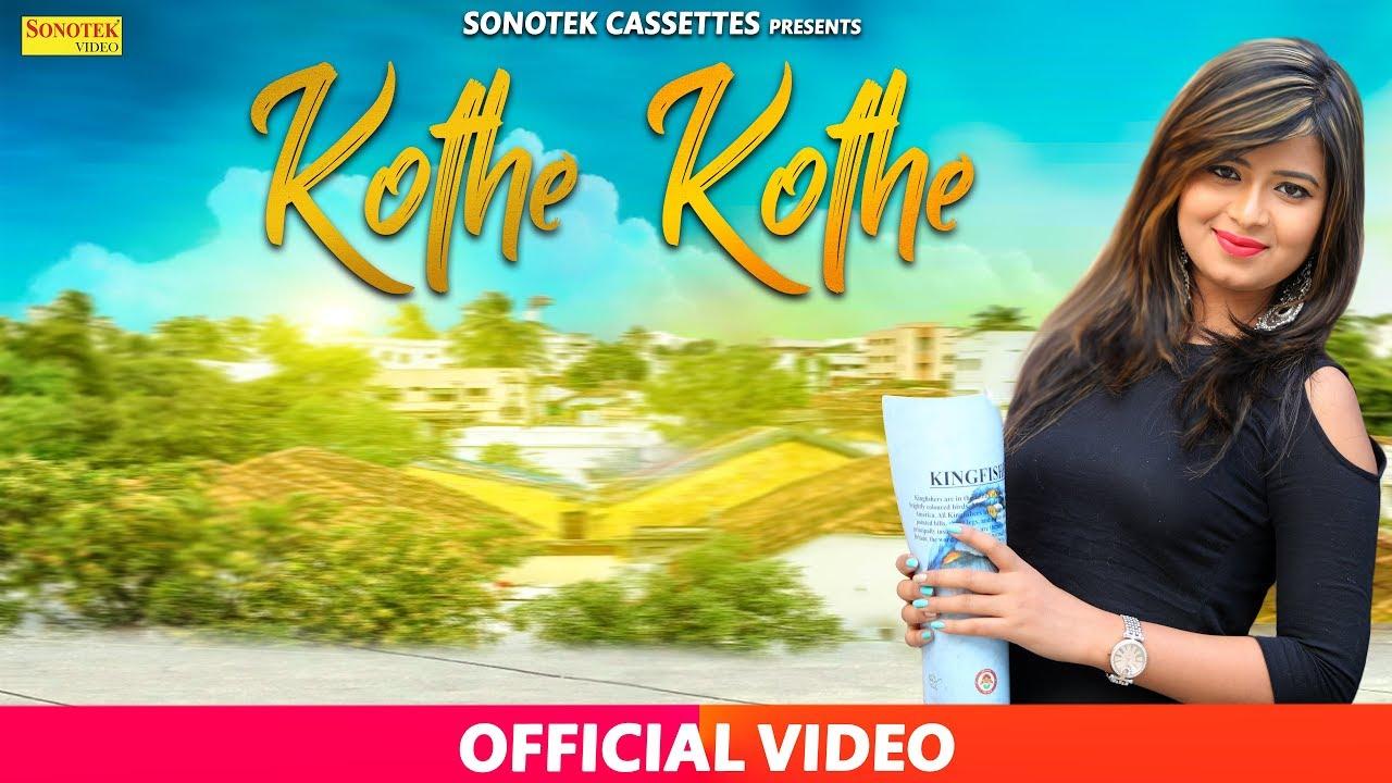 Khote Khote | Mithu Saini, Krishma Sharma | New Haryanvi Songs Haryanavi 2019 | Sonotek
