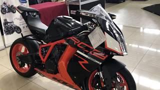 KTM RC8 walkaround - 2018
