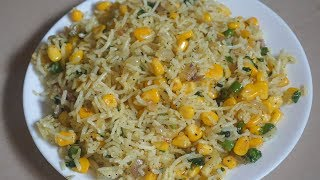 3 minute Instant instant rice recipes | lunch box recipes and ideas - Corn Rice Recipe