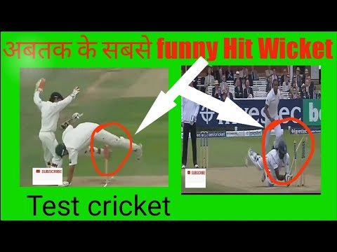 Top 2 Hits wicket in test cricket.|