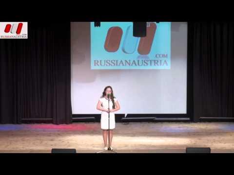 Ave Maria. Anna Sokolova (vocal) Murmansk Russia