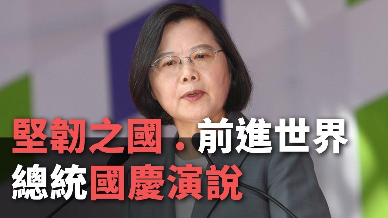 中華民國政府 台灣國