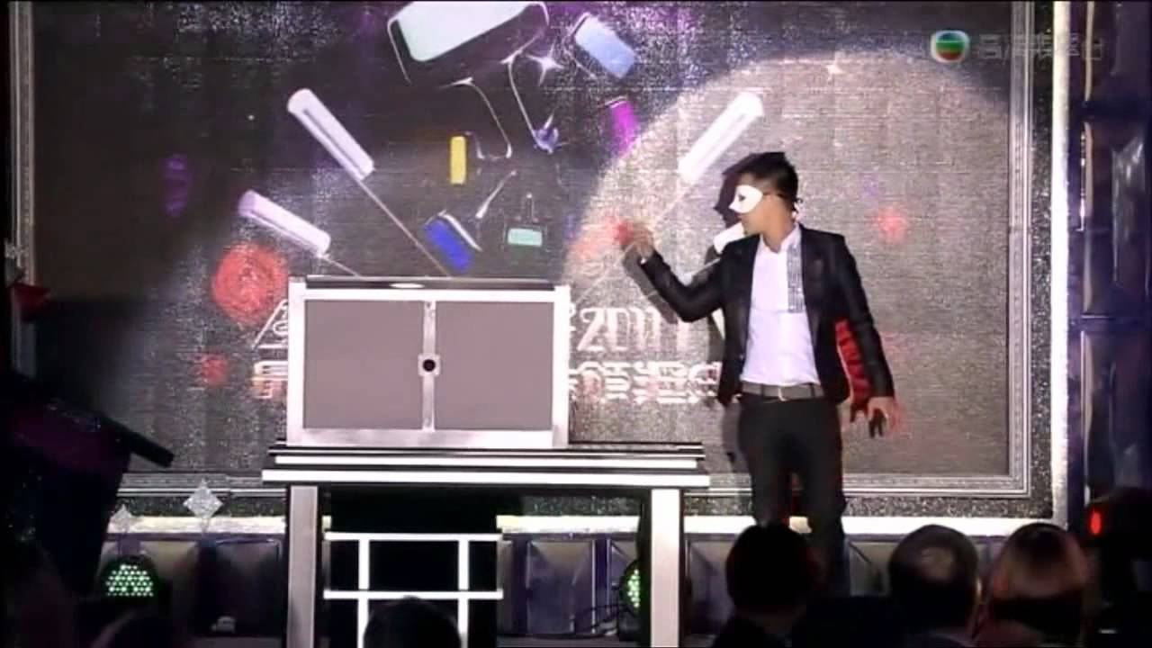 2011最受歡迎廣告頒獎典禮- 魔術師 Louis Yan 變走森美 - YouTube