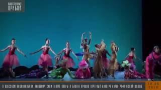 В Одесском Оперном театре прошел отчетный концерт хореографической школы(http://www.kolocol.com/ 18 июня 2016г. в Одесском национальном академическом театре оперы и балета состоялся отчетный..., 2016-06-19T09:16:26.000Z)
