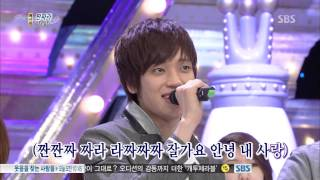 130428 1000 songs challenge niel changjo Thumbnail