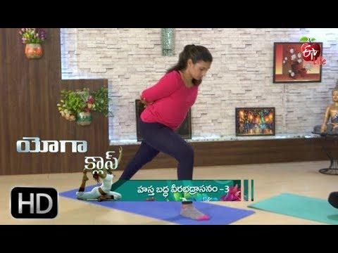 Yoga Class | Hasta Baddha Virabhadrasanam-3 | 27th September 2019 | Full Episode | ETV Life