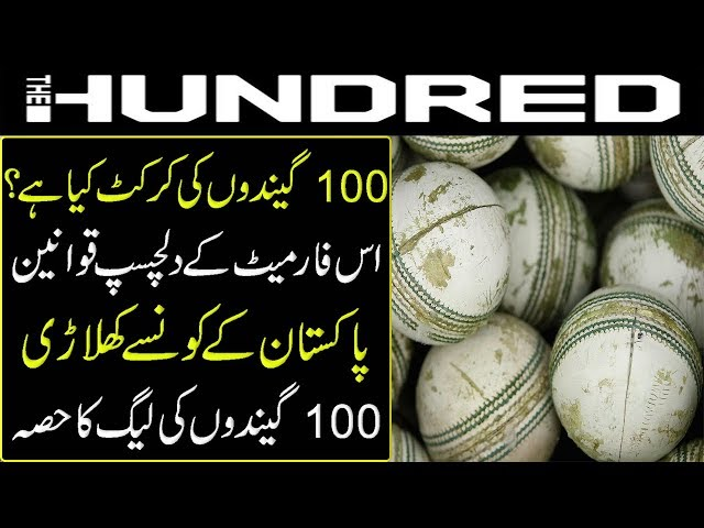 The draft for The Hundred - a new 100-ball cricket tournament   9 News HD