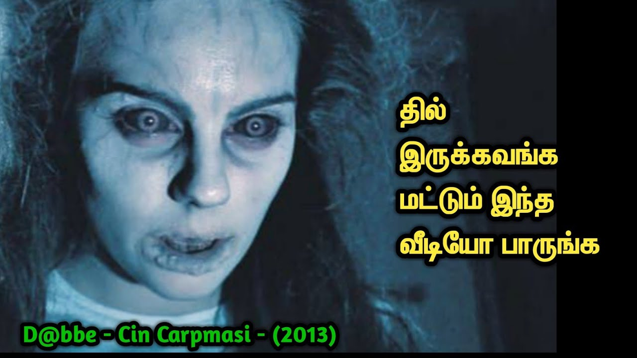 Download அது உங்களை விடாது தேடி வரும் |Dabbe | Exaplained inTamil | Tamil Voice Over | Tamil Dubbed |