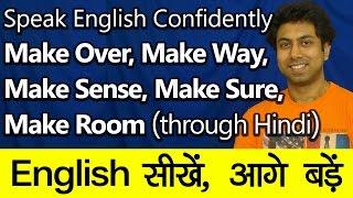 Make over, Make way, Make sense, Make sure, Make room - Learn English Phrasal Verbs