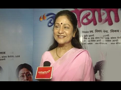 Exclusive: Aruna Irani Talks About 'Bol Baby Bol' | Interview | Marathi Film Trailer | Press Meet