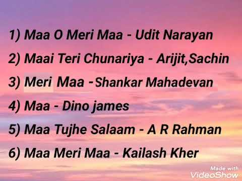 Mother's Day Special    Hindi Songs