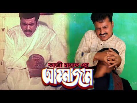 😭😭মান্নার ডায়লগ ধর💘💘💘 । Manna Dhor movie Dialog 2020,mannar Fan from YouTube · Duration:  1 minutes 22 seconds