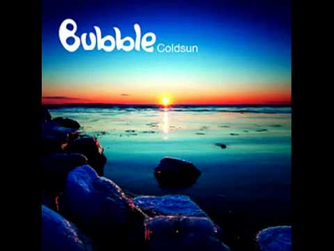Bubble - Abu Gosh