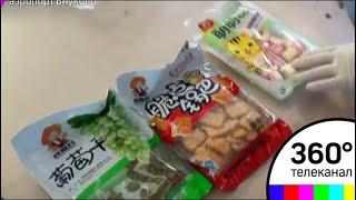 Из Гонконга с любовью: галлюциногенное детское питание