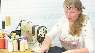 Видео урок. Пошив женских брюк - Часть 3