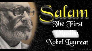 Dr. Abdus Salam biography, a hindi/urdu documentary, Full life story